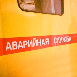 Аварийные службы Убинского