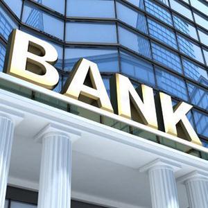 Банки Убинского