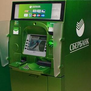 Банкоматы Убинского