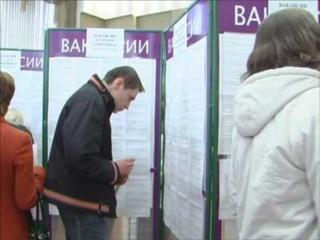 Центры занятости Убинского