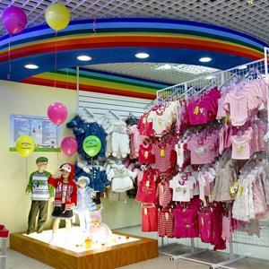 Детские магазины Убинского