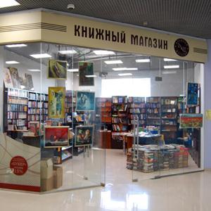 Книжные магазины Убинского