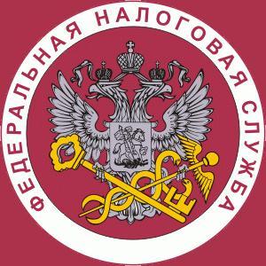 Налоговые инспекции, службы Убинского