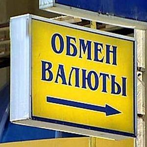 Обмен валют Убинского