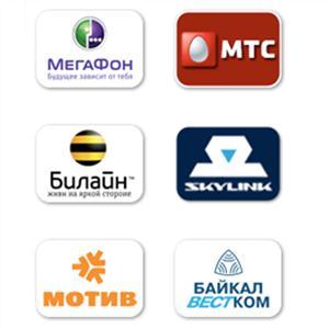 Операторы сотовой связи Убинского