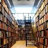 Библиотеки в Убинском