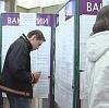 Центры занятости в Убинском