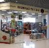 Книжные магазины в Убинском
