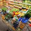 Магазины продуктов в Убинском