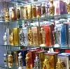 Парфюмерные магазины в Убинском